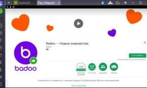 badoo-2-300x180.jpg