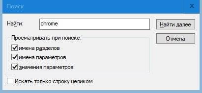 ne-ustanavlivaetsya-8.jpg