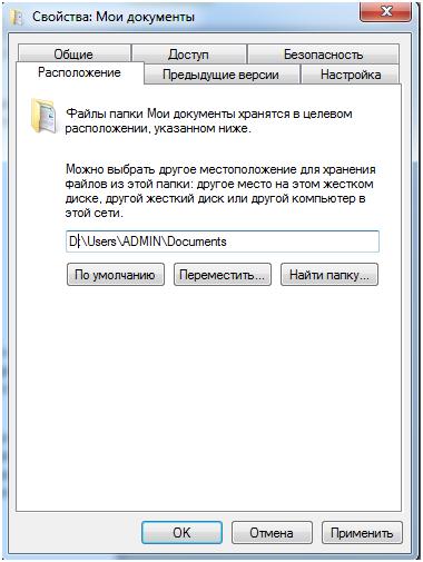 vcladka-raspolozhenie.png