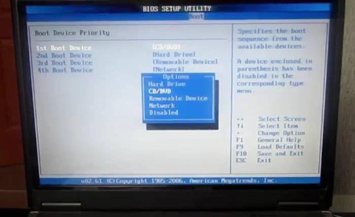 V-malenkom-okne-strelkami-na-klaviature-vybiraem-nuzhnyj-punkt-CD-DVD.jpg