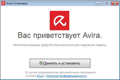 Okno-privetstviya-pri-ustanovke-antivirusa-Avira.png