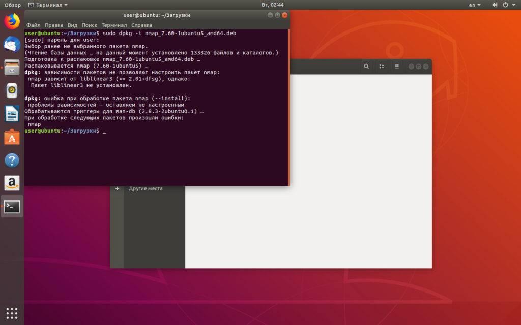 linux_1960271339-1024x640.jpg