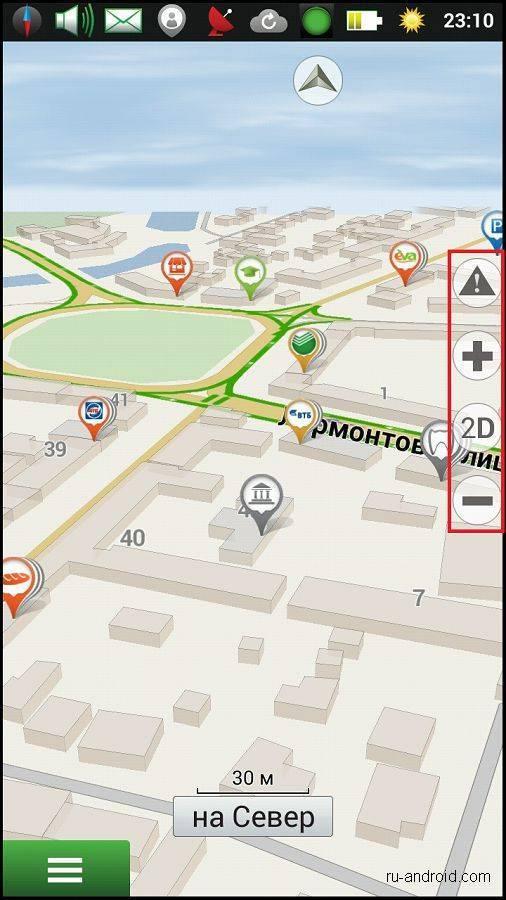 navitel_settings_interface_1.jpg