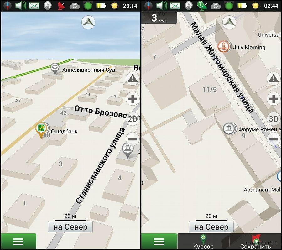 navitel_settings_interface_2.jpg