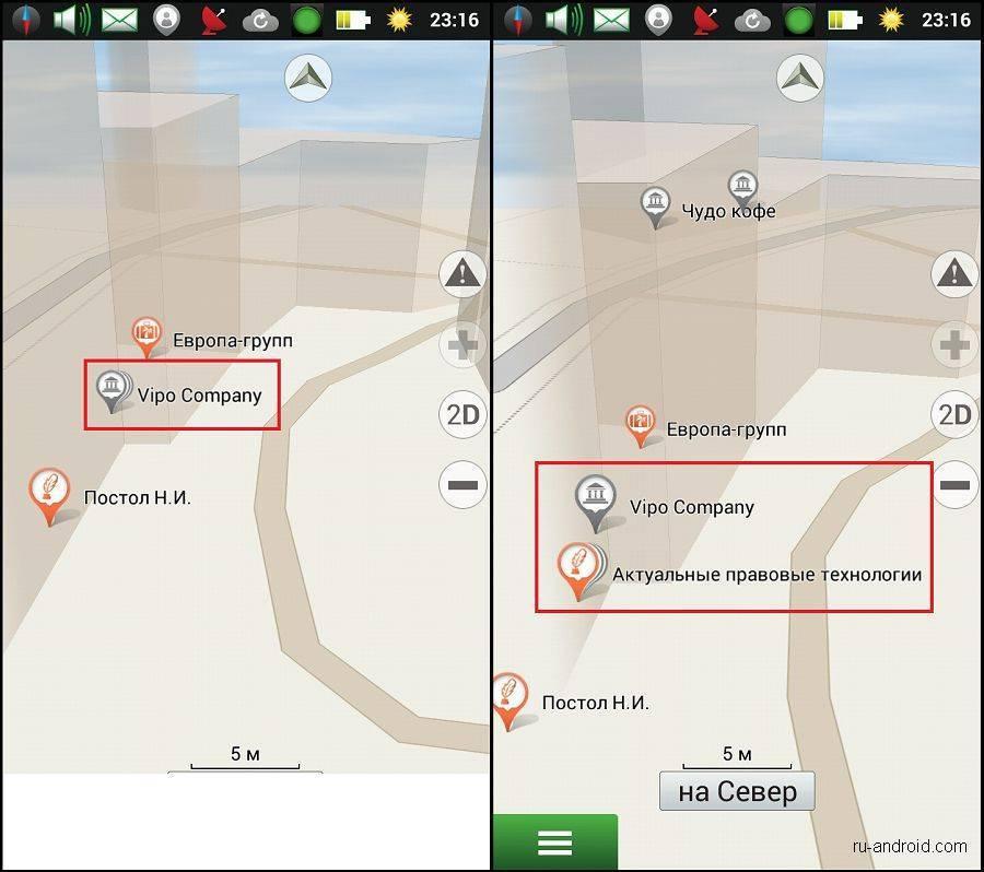 navitel_settings_interface_3.jpg