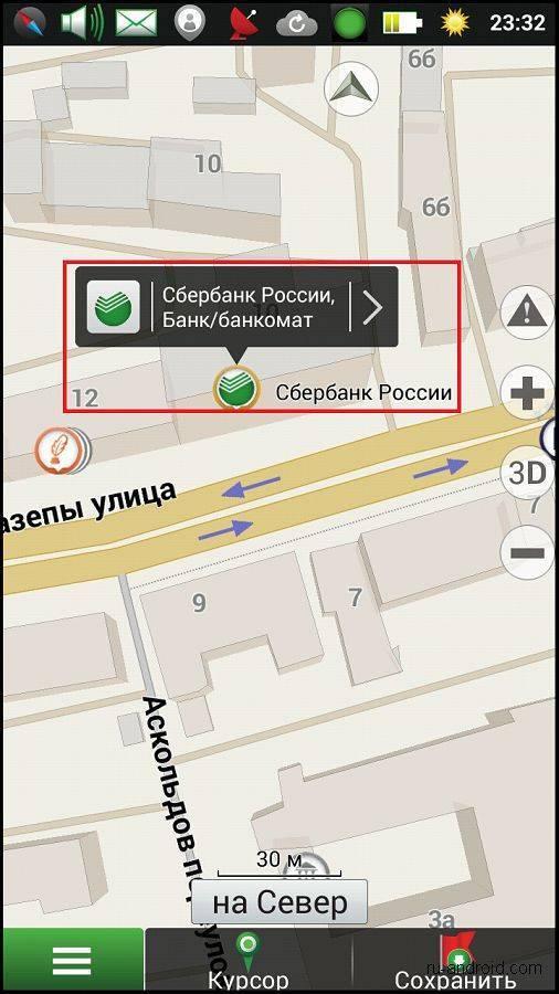 navitel_settings_route_2.jpg