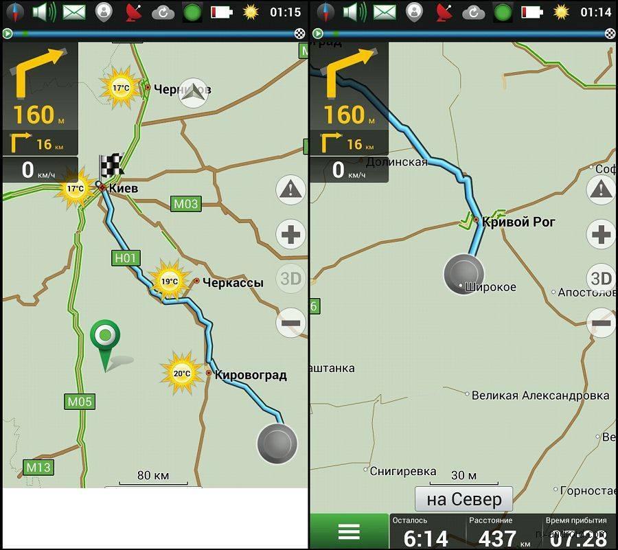 navitel_settings_route_6.jpg