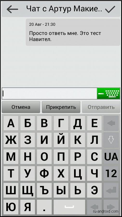 navitel_settings_dashboard_12.jpg