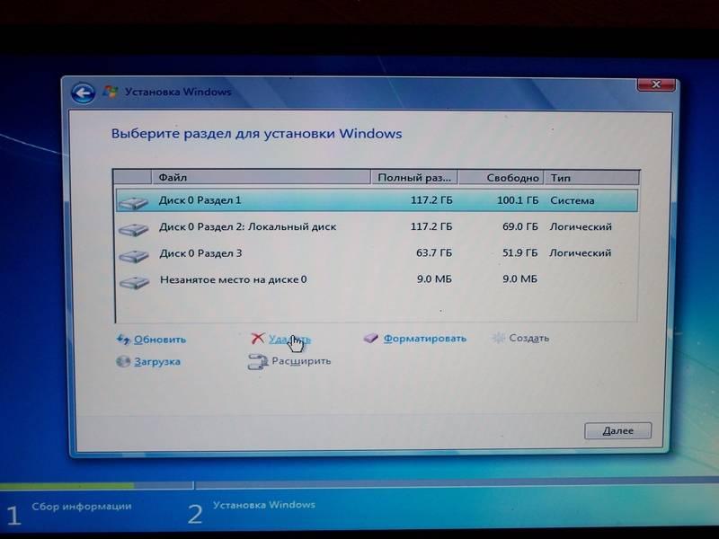 ne-mogu-ustanovit-windows-7-8.jpg