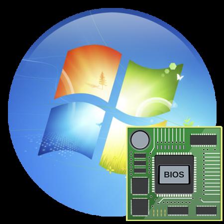 Nastroika-BIOS-dlya-ustanovki-Windows-7.png