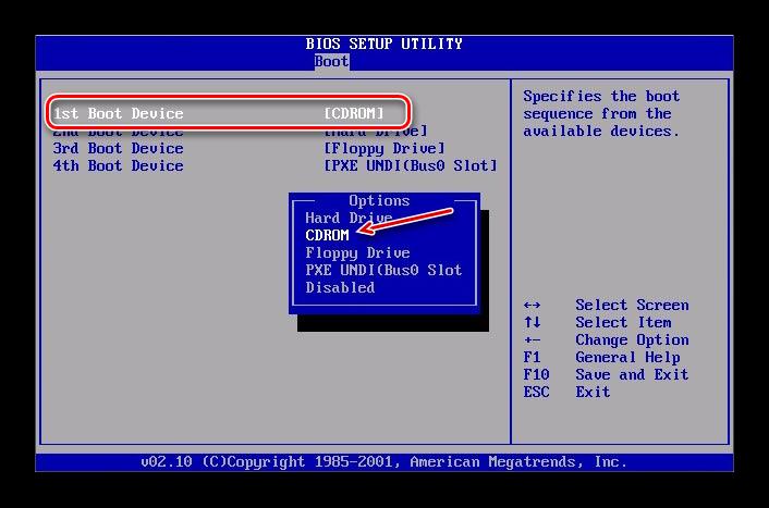 AMI-BIOS-ustanovka-prioriteta-zagruzki.png