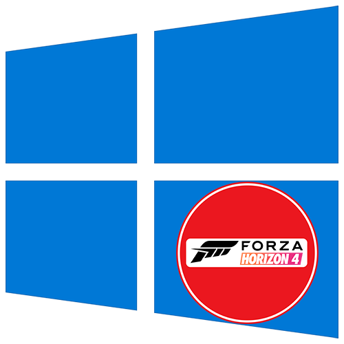 forza-horizon-4-ne-zapuskaetsya-na-windows-10.png
