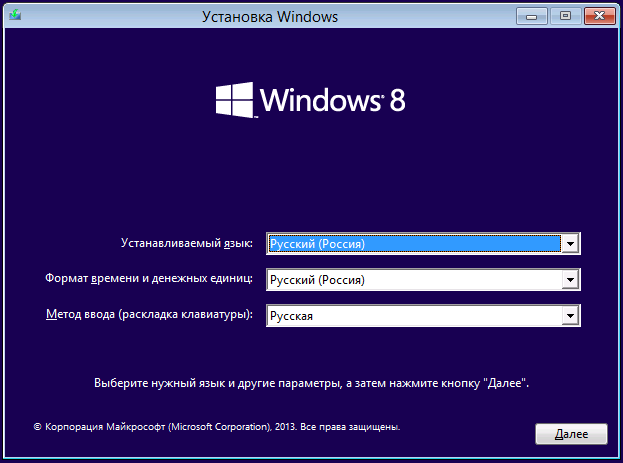 windows-8-1-select-language.png