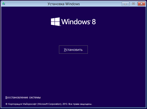 install-windows-8-1.png