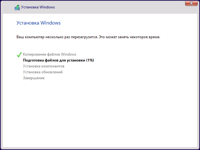 windows-8-1-copy-files.png