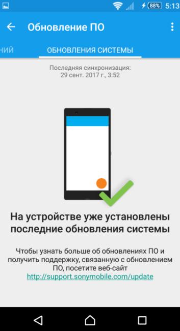 kak_obnovit_android_na_telefone-6-353x650.png