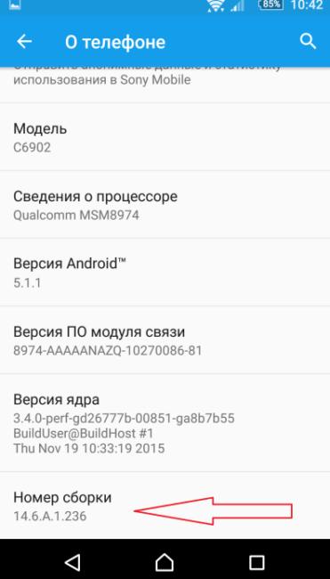kak_obnovit_android_na_telefone-7-371x650.png