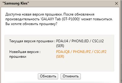 kak_obnovit_android_na_telefone-15.png