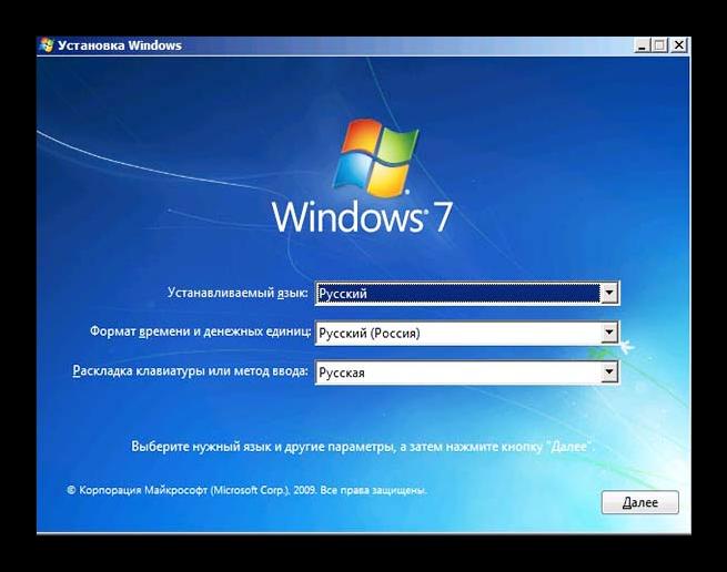 Vyibor-yazyika-ustanovka-Windows-7.png