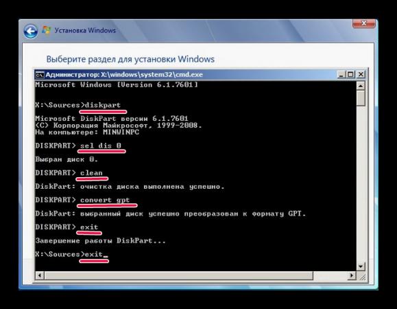 Nastroyka-zhestkogo-diska-dlya-ustanovki-Windows-7.png