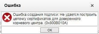 error-01.jpg