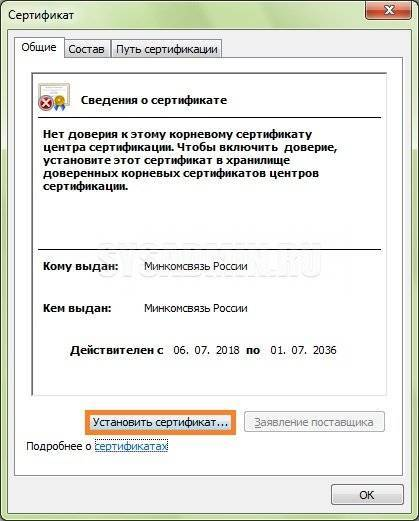 error-02.jpg