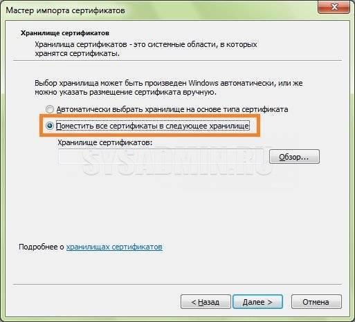 error-03.jpg
