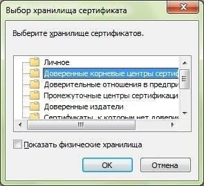 error-04.jpg