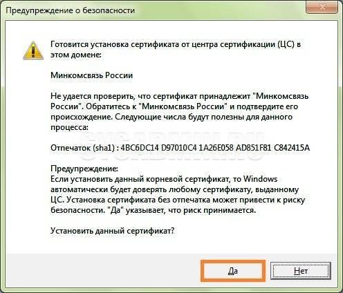 error-05.jpg