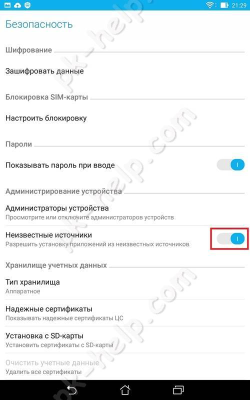 Whatsapp-board-3.jpg