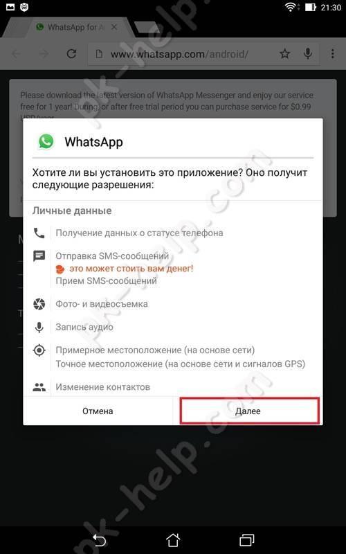 Whatsapp-board-5.jpg