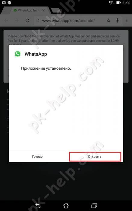 Whatsapp-board-6.jpg