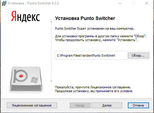 punto-switcher_2.png