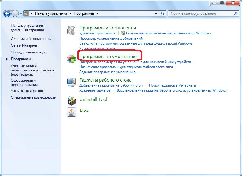 Perehod-v-razdel-Programmy-po-umolchaniyu-Rpnelt-upravleniya-Windows.png