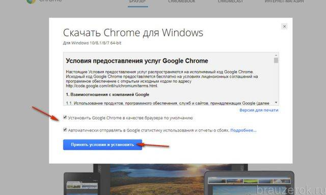neustanavlivaetsya-ghrm-3-640x384.jpg