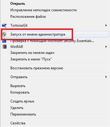 ne-ustanavlivaetsya-google-chrome4.png