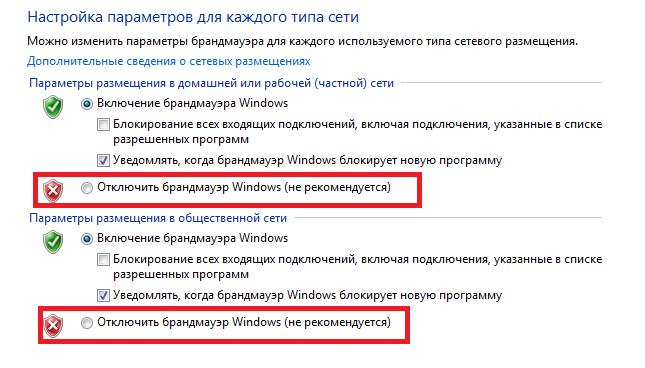 ne-ustanavlivaetsya-google-chrome5.png