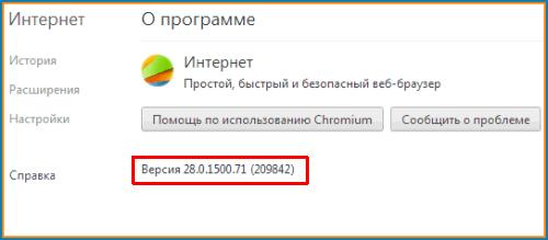 update-internet.png