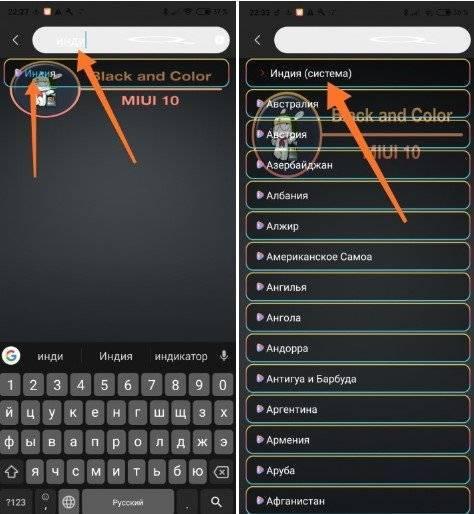 1577272971_screenshot_114.jpg