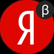 browser-yandex-beta-download-free-180x180-df9.png