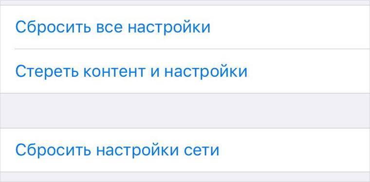 NoInstallAppStore_9.jpg