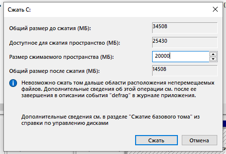 windows-prepare-partition-c-compress.png