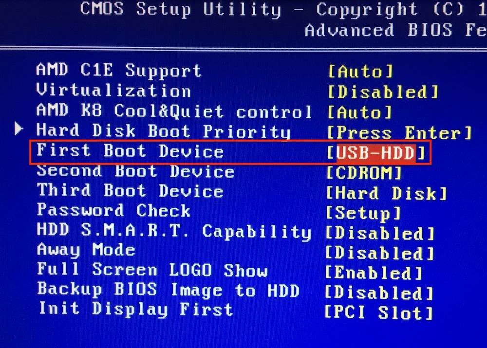 bios-usb-boot.jpg