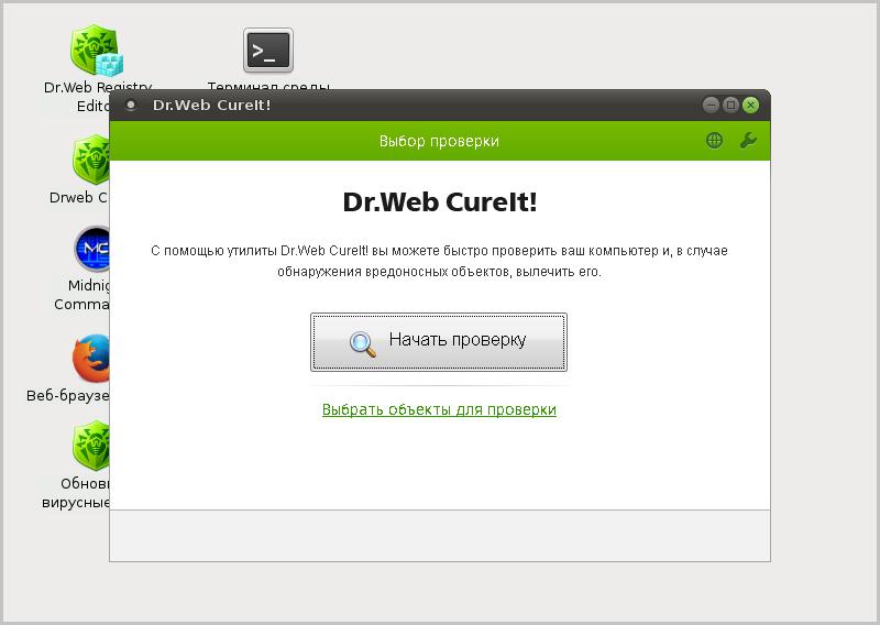 Dr.-Web-Curelt.png