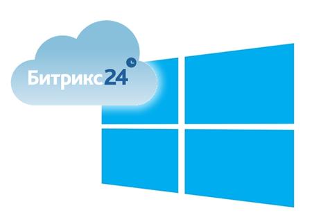 bitrix24_desktop_windows.png