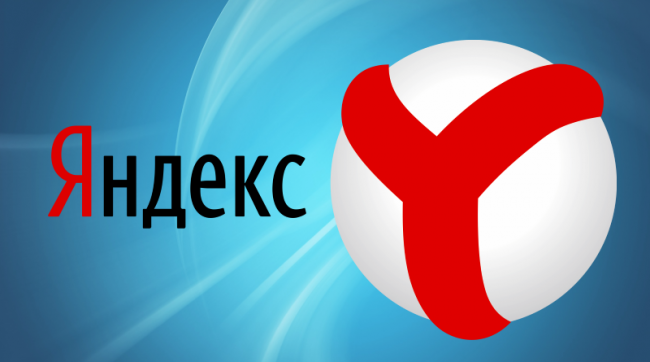 yandex.browser.png