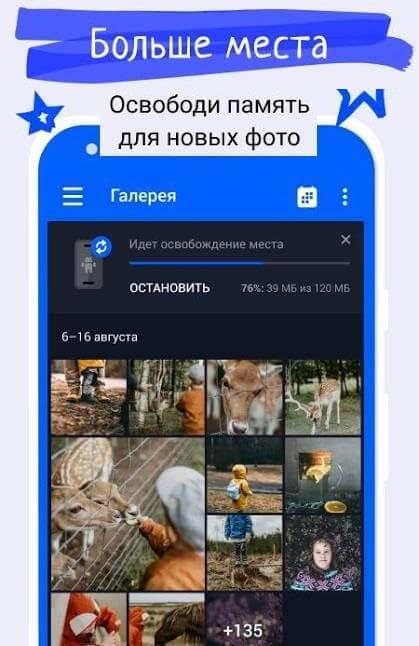 oblako-mail-ru-1.jpg
