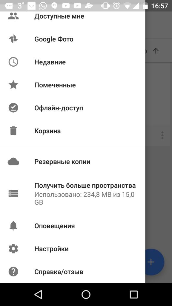 screenshot_20170327-165703-576x1024.png
