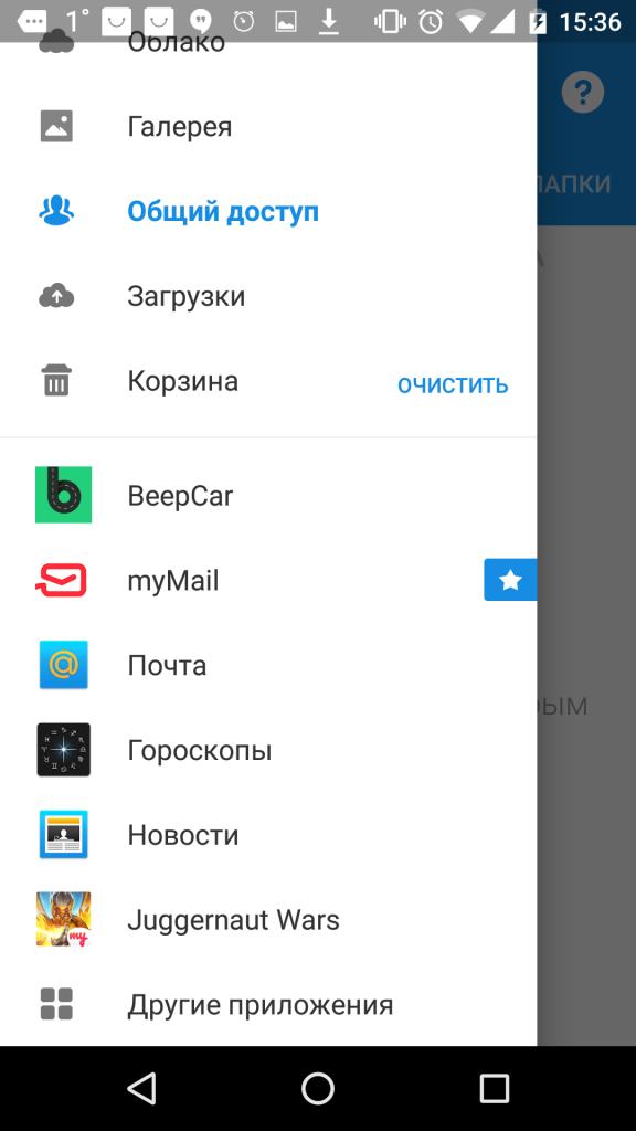 screenshot_20170328-153642-576x1024.png
