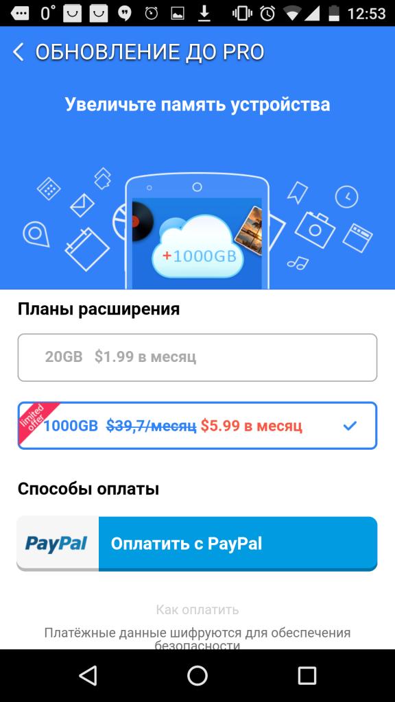 screenshot_20170328-125354-576x1024.png